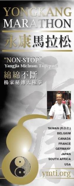 marathon yangjia michuan taijiquan 2021